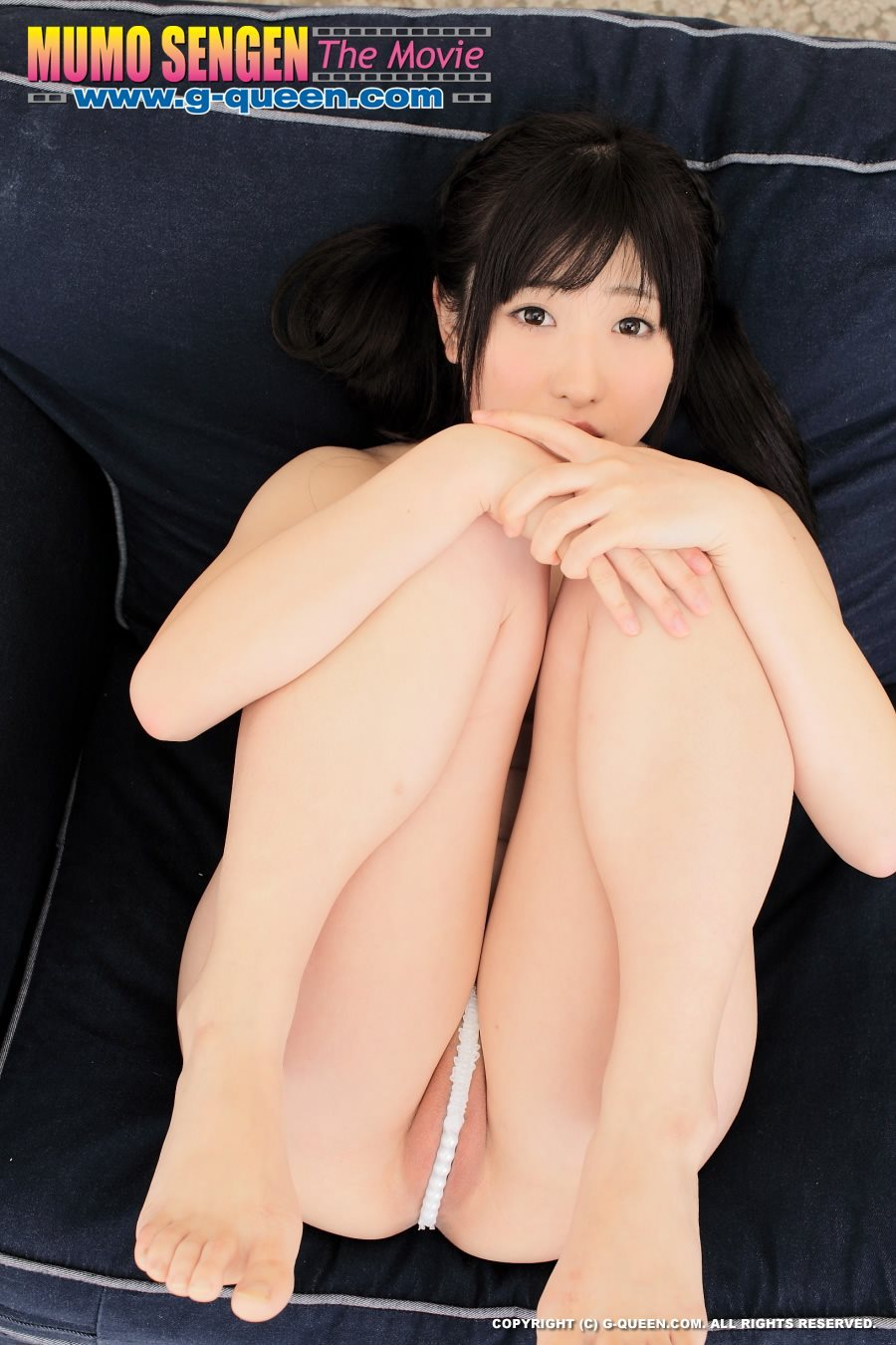 Consider, that japanese av nude superstar