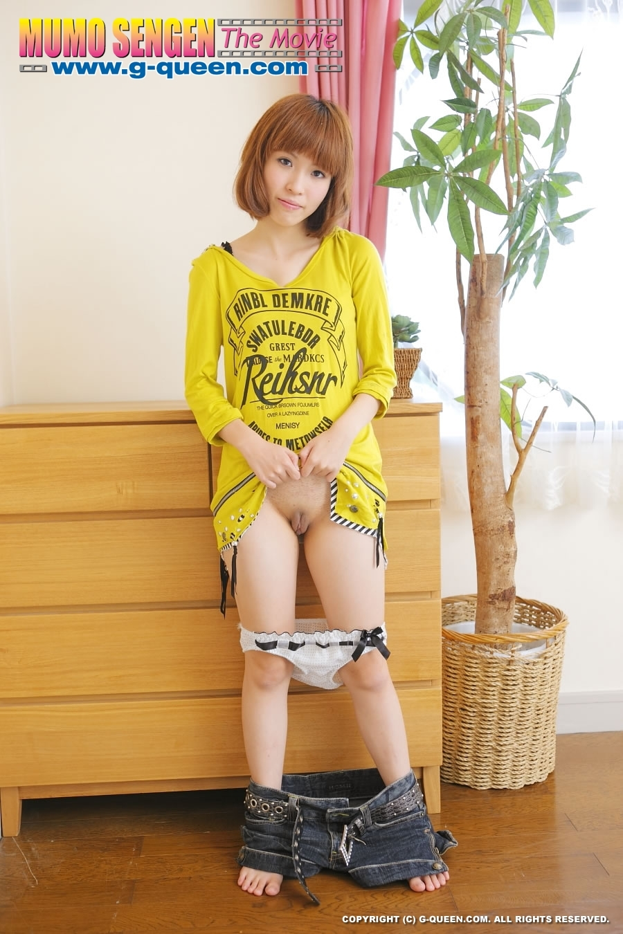 Her off japanese girl taking clothes